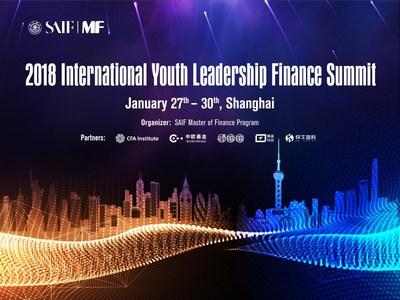 2018 SAIF MF International Youth Leadership Finance Summit