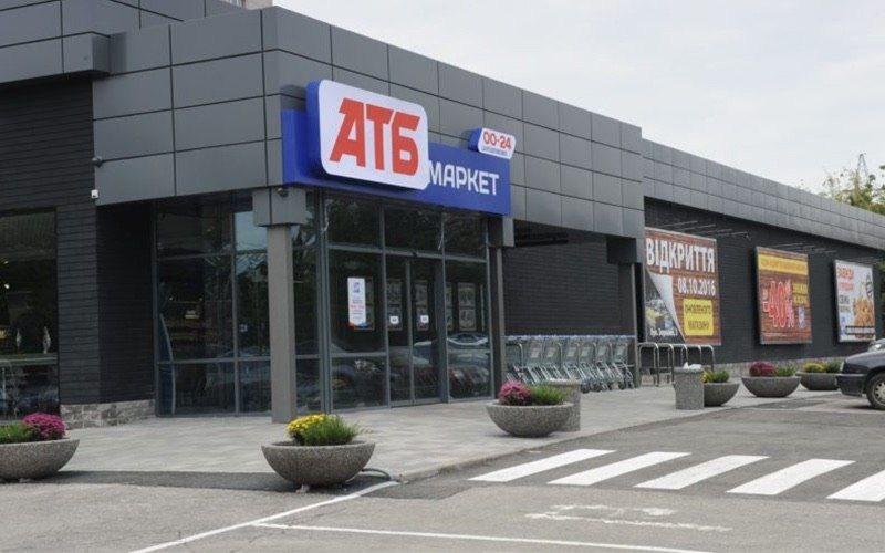 New ATB store in Dnipro (PRNewsfoto/ATB Market)