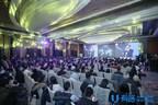 Uoolu 2018 Global Real Estate Internet Summit was successfully held on Jan. 29th in Beijing