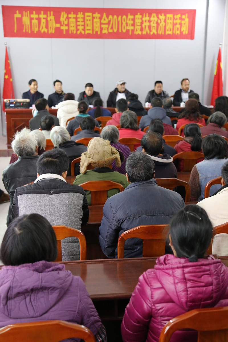 Mjn China: AmCham South China Helps Impoverished Wuxing Village