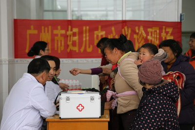 Free Medical Checkup for Villagers provided by Guangzhou Women and Children's Medical Center