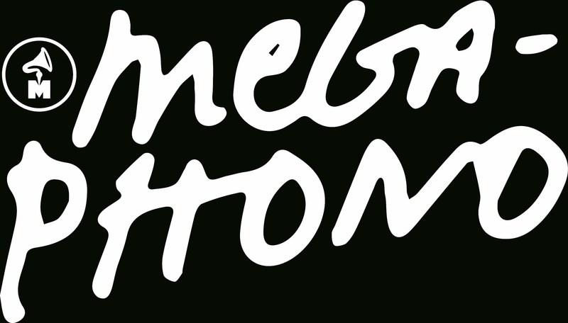 Logo: MEGAPHONO Music Festival (CNW Group/Lixar IT)