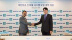 V K Mathews, Executive Chairman, IBS Group and Cho WonTae, President of Korean Air at the signing ceremony at Seoul. (PRNewsfoto/IBS Software (IBS))