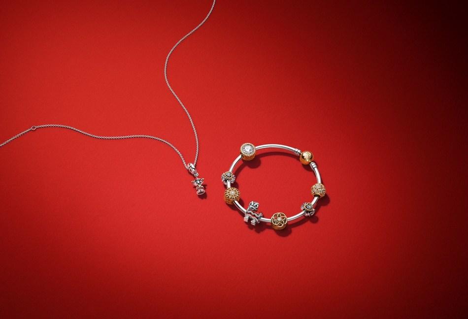 PANDORA Jewellery celebrates Lunar New Year (CNW Group/Pandora Jewelry, Inc.)