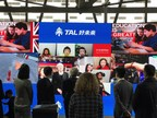 TAL Develops New International Strategy as British Prime Minister Makes Education a Priority During Her Visit to China