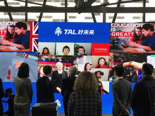 Teresa May Interacting with TAL Educational Technology Products