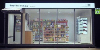 Bingobox Unmanned Self-Checkout Store