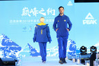 Peak Unveils 6 National Uniforms for PyeongChang 2018 Winter Olympics