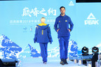 PEAK dévoile six uniformes nationaux pour les Jeux olympiques d'hiver de PyeongChang 2018 (PRNewsfoto/Peak Sport)