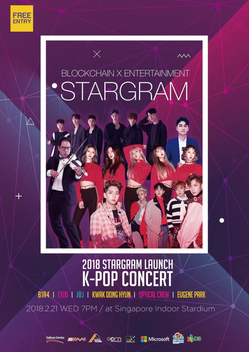 2018 STARGRAM LAUNCH K-POP CONCERT Poster