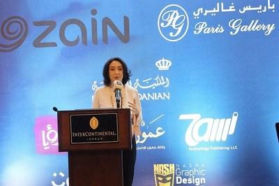 HRH Princess Rym Ali launches the Mobile Innovation Summit 2018 with an inspiring speech. (PRNewsfoto/CONTENT PLUS)