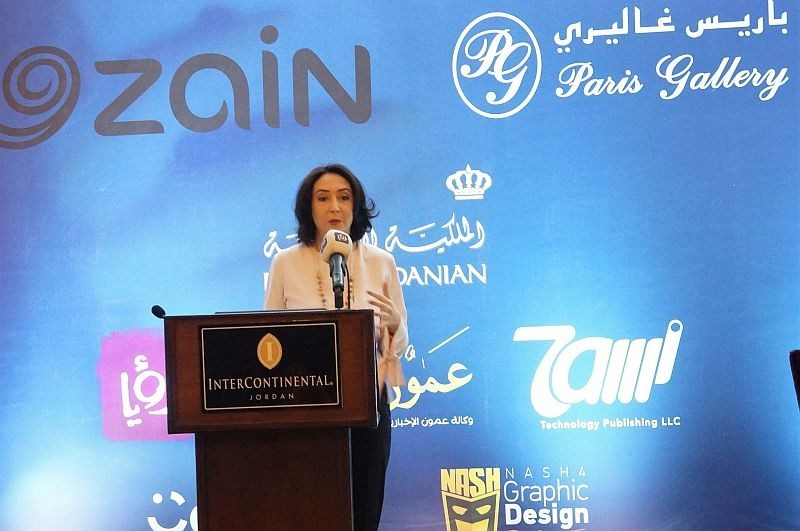 HRH Princess Rym Ali launches the Mobile Innovation Summit 2018 with an inspiring speech. (PRNewsfoto/CONTENT PLUS)