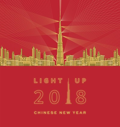 Chinese New Year celebration at Burj Khalifa (PRNewsfoto/Emaar Properties)