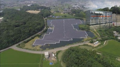 Mitakabe pond Solar Power Station