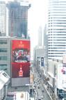 À l'occasion du Nouvel An chinois, la Chine adresse ses vœux au monde entier
