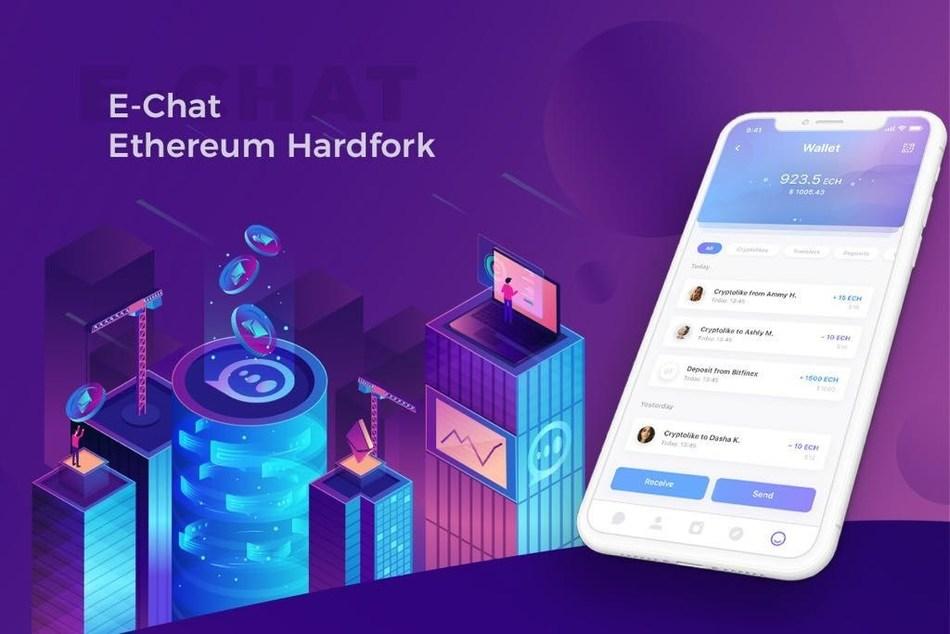 e-Chat Ethereum Hardfork (PRNewsfoto/e-Chat)