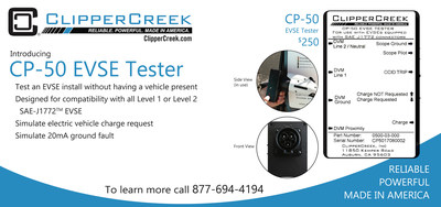 The CP-50 offers easy access test points to view SAE J1772™ pilot signal at various states, and advanced cable/connector troubleshooting.