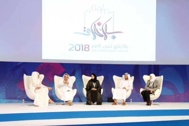 16th Annual Family Forum Kicks off in Sharjah (PRNewsfoto/Family Development Centres)