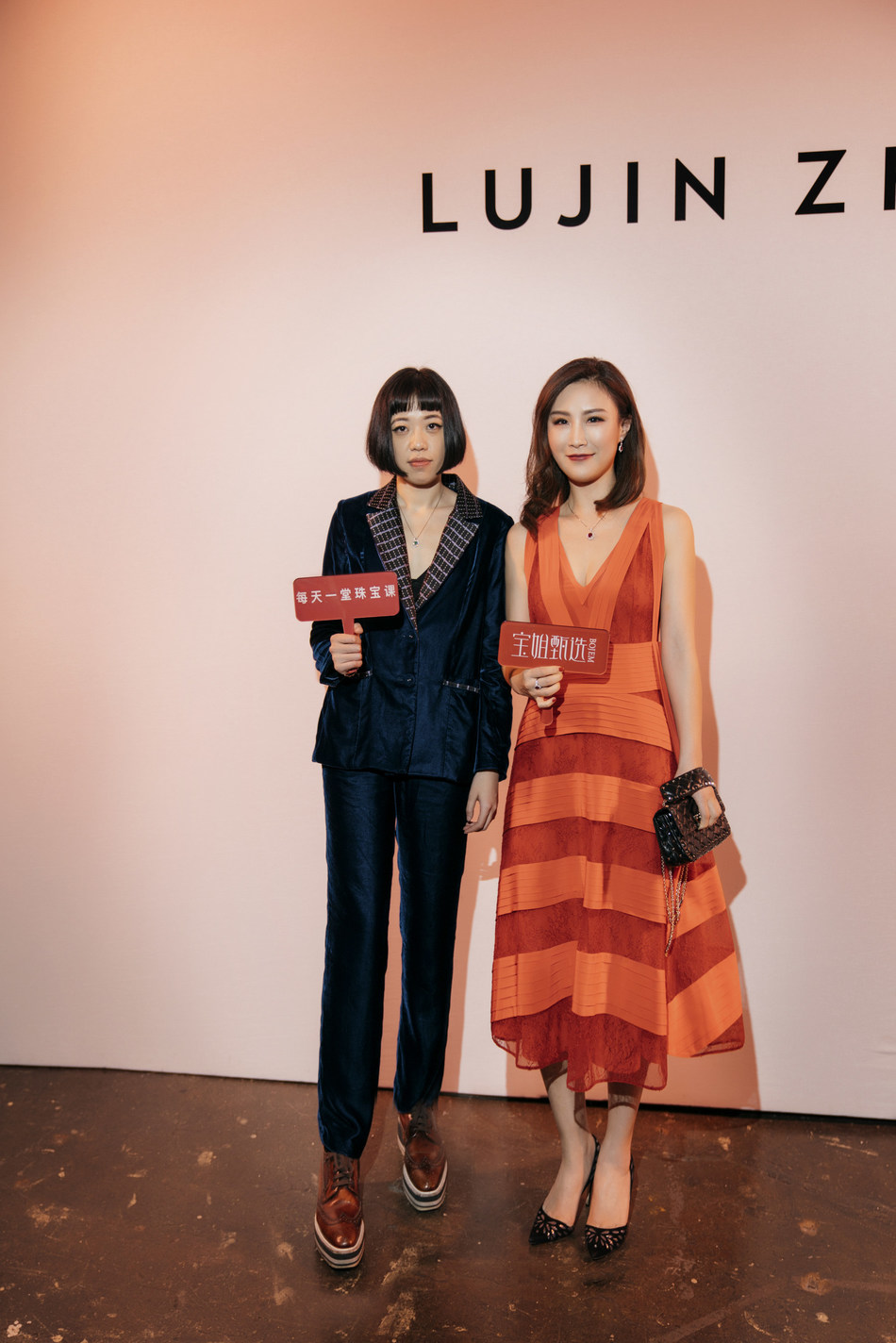 Joyee Zhao and designer Zhang Lujin photo [show] LUJING ZHANG's 18 autumn and winter new products