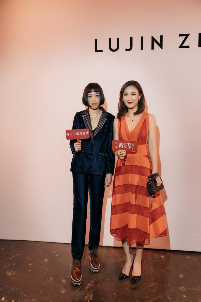 Joyee Zhao and designer Zhang Lujin photo [show] LUJING ZHANG's 18 autumn and winter new products
