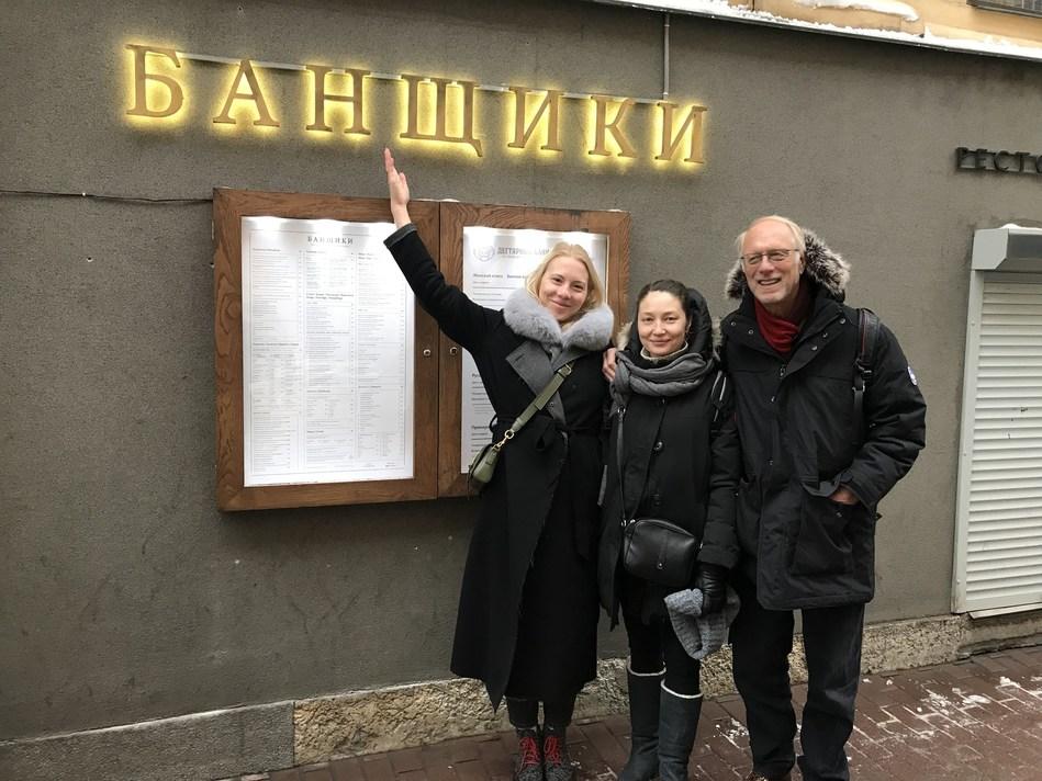 Pictured (left to right): Anna Burkina, Alina Rudnitskaya, Mikkel Aaland in St. Petersburg, Russia