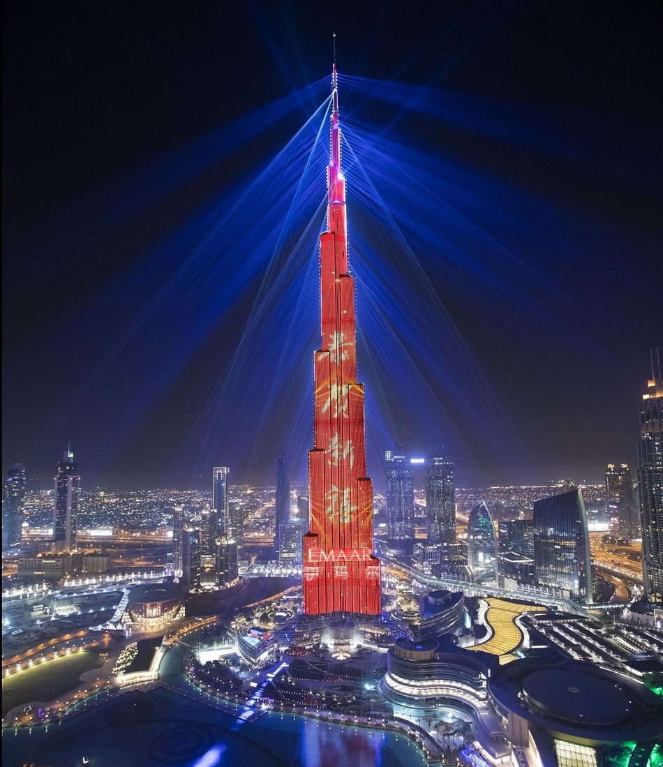 Emaar ushers in the Chinese New Year on Burj Khalifa. (PRNewsfoto/Emaar Properties)
