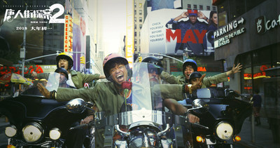 China's Detective Chinatown II achieves box office sales of USD 128 million in China within three days