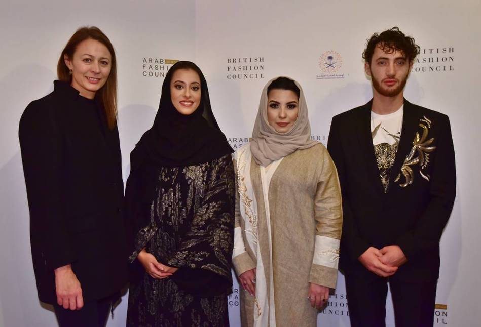 From left to right Caroline Rush, Chief Executive of the British Fashion Council. H.H. Princess Noura Bint Faisal Al Saud, Honorary President, The Arab Fashion Council. Ms Layla Issa Abuzaid, Country Director Saudi Arabia, The Arab Fashion Council. Jacob Abrian, Founder and Chief Executive, The Arab Fashion Council. Photo credit: Ben Broomfield. (PRNewsfoto/The Arab Fashion Council)