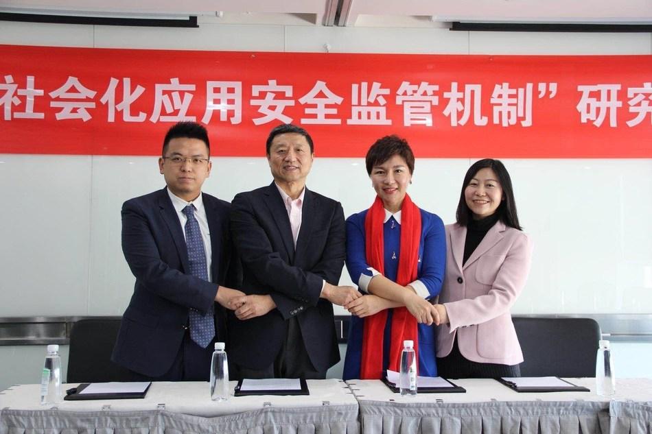 Representatives of THEKEY (Catherine Li), China Social Insurance Association, China Unicom and Tsinghua Unigroup (PRNewsfoto/THEKEY)