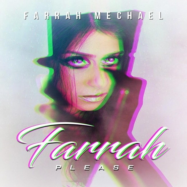 (PRNewsfoto/Farrah Mechael)