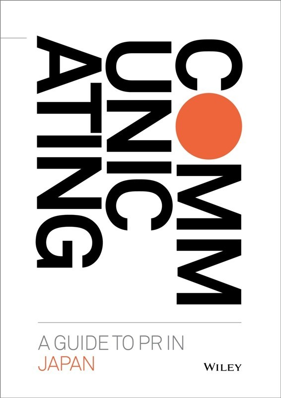 """The 8th edition of """"Communicating: A Guide to PR in Japan"""" by Dentsu PR will be available on March 1, 2018. First published in 1988, for almost three decades """"Communicating"""" has consistently offered an in-depth English-language exploration of Japan's complex communications ecosystem."""