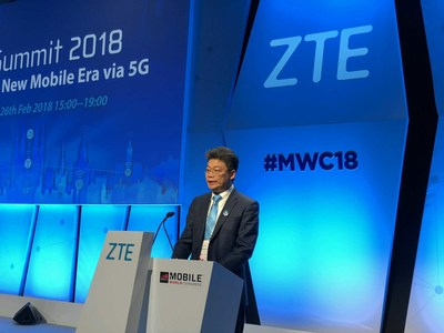 Vice-presidente executivo Xu Huijun (PRNewsfoto/ZTE Corporation)