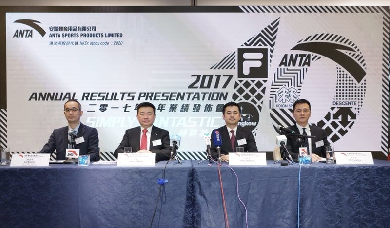 The management team of ANTA Group announces 2017 results
