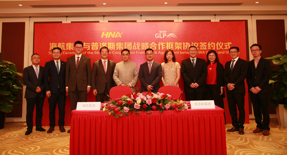 The management teams of HNA Group and GLP meet in Sanya to announce alliance creating a world leading global logistics network