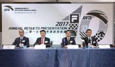 L'équipe de direction d'ANTA Group annonce les résultats 2017. (PRNewsfoto/ANTA Sports)
