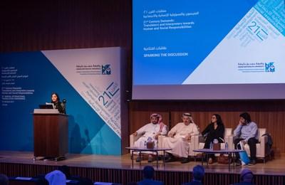 معهد دراسات الترجمة بجامعة حمد بن خليفة يعلن عن فتح باب التسجيل في المؤتمر الدولي للترجمة