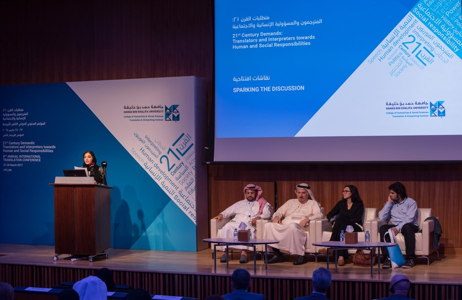 The upcoming International Translation Conference (Mar 27 – 28), will witness participation from local and international speakers and scholars (PRNewsfoto/Hamad Bin Khalifa University)