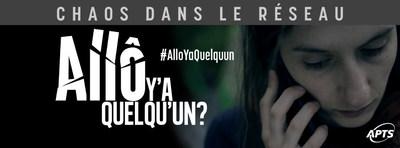 """Visuel de la campagne """"Allo, y a quelqu'un?"""" de l'APTS http://alloyaquelquun.com (Groupe CNW/Alliance du personnel professionnel et technique de la santé et des services sociaux (APTS))"""