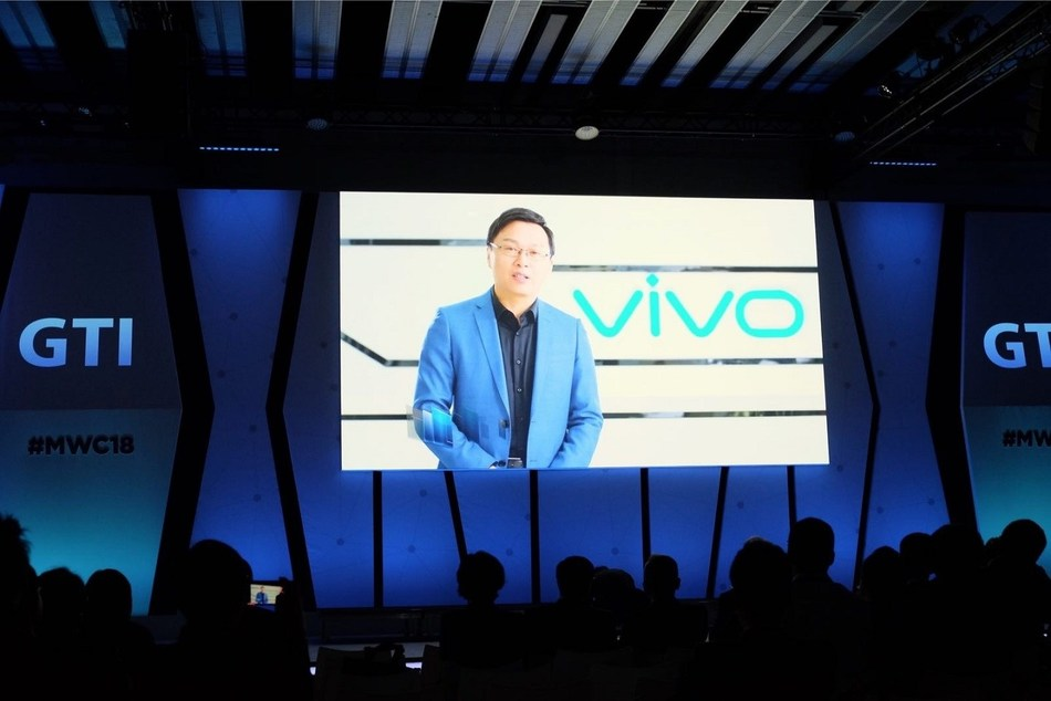 """Vivo partners with China Mobile on """"China Mobile 5G Device Forerunner Initiative"""" to drive 5G advancement"""