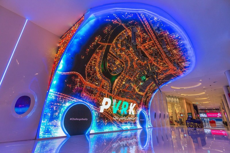 VR Park by Emaar Entertainment (PRNewsfoto/Emaar Entertainment)