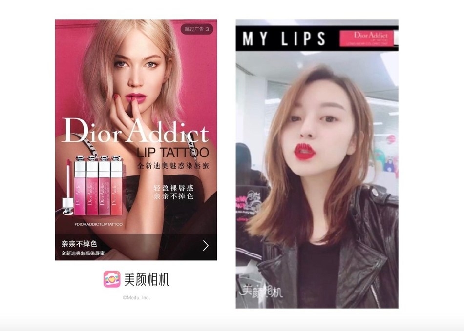 "BeautyCam X Dior launched a selfie AR ""tattoo kiss"" in the app"