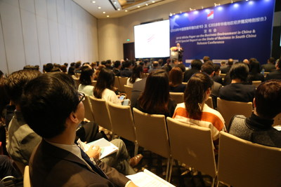 Briefing on the 2018 Special Report on the State of Business in South China