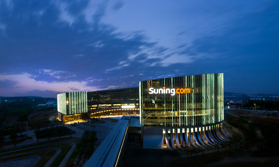 Headquarters of Suning.com in Nanjing, China