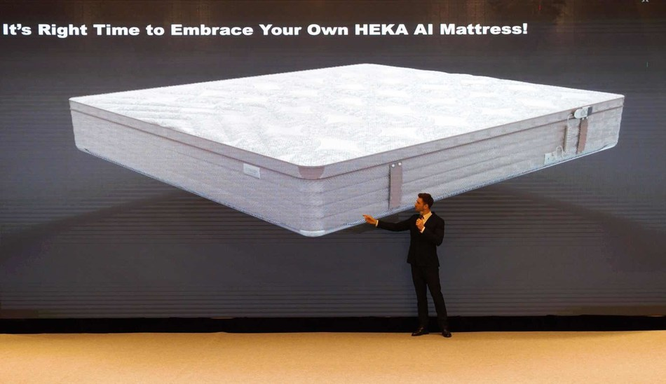 HEKA has released the world's first AI mattress