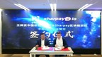 A.Solodikov, CEO of Sharpay.io signing an agreement with China Blockchain Alliance Club Representative. (PRNewsfoto/Sharpay)
