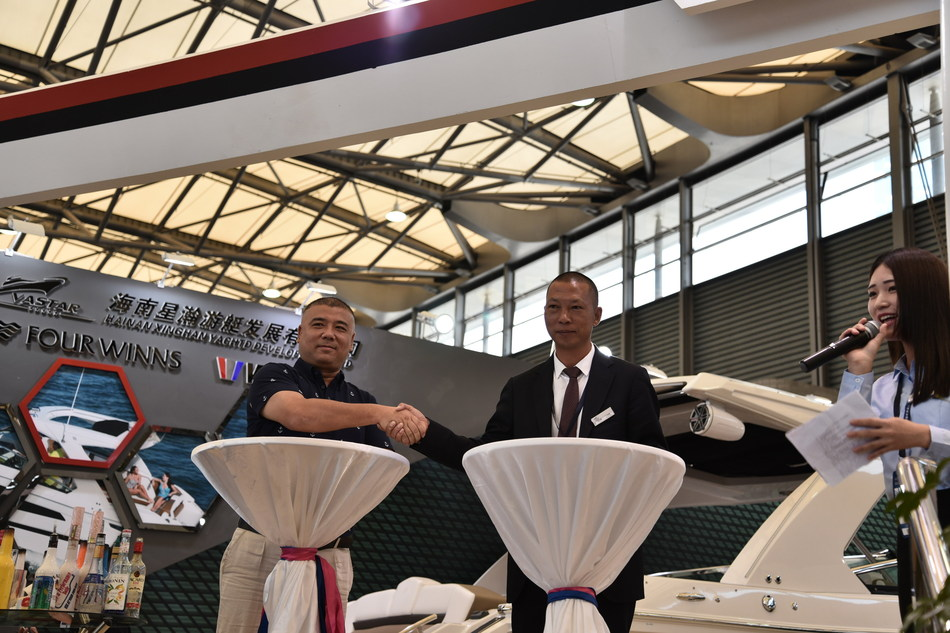 A Successful Business Match Ceremony at CIBS2017