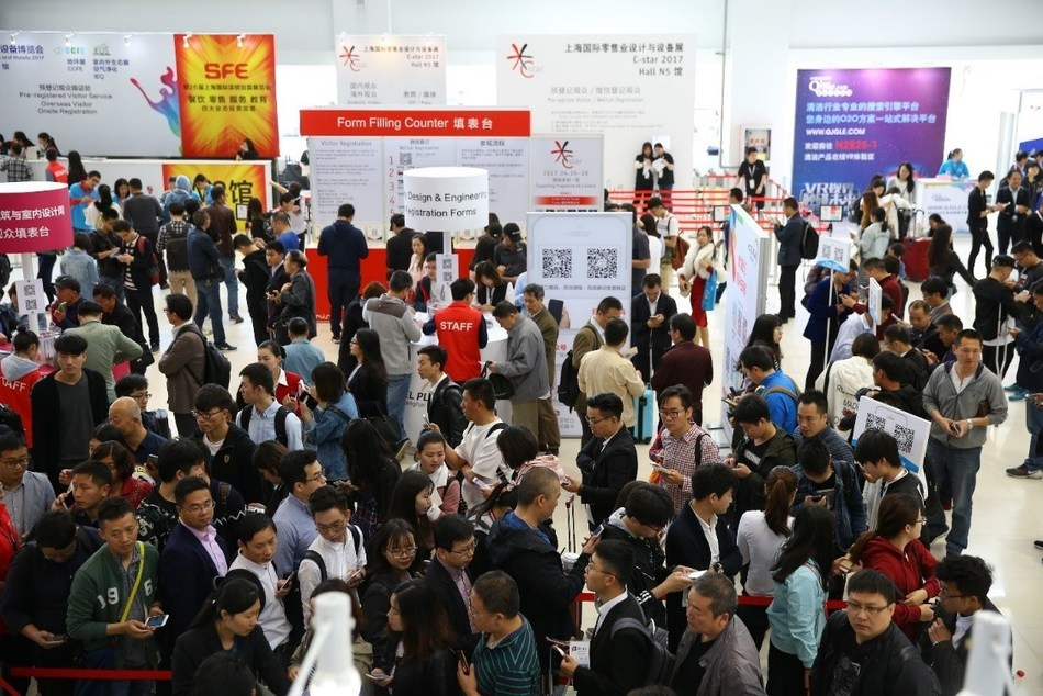 A Glance of C-star Retail Show 2017