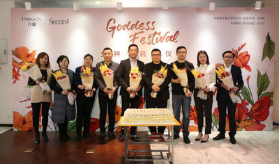 "Secoo launches ""Goddess Festival"" campaign targeted at China's massive female economic potential"