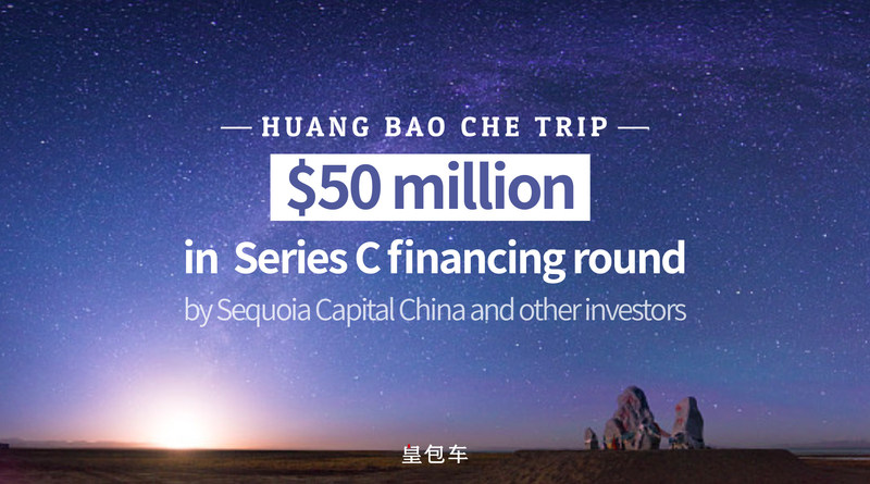Huang Bao Che Trip raises $50 million in Series C funding led by SCC