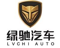 LVCHI Auto logo (PRNewsfoto/LVCHI)